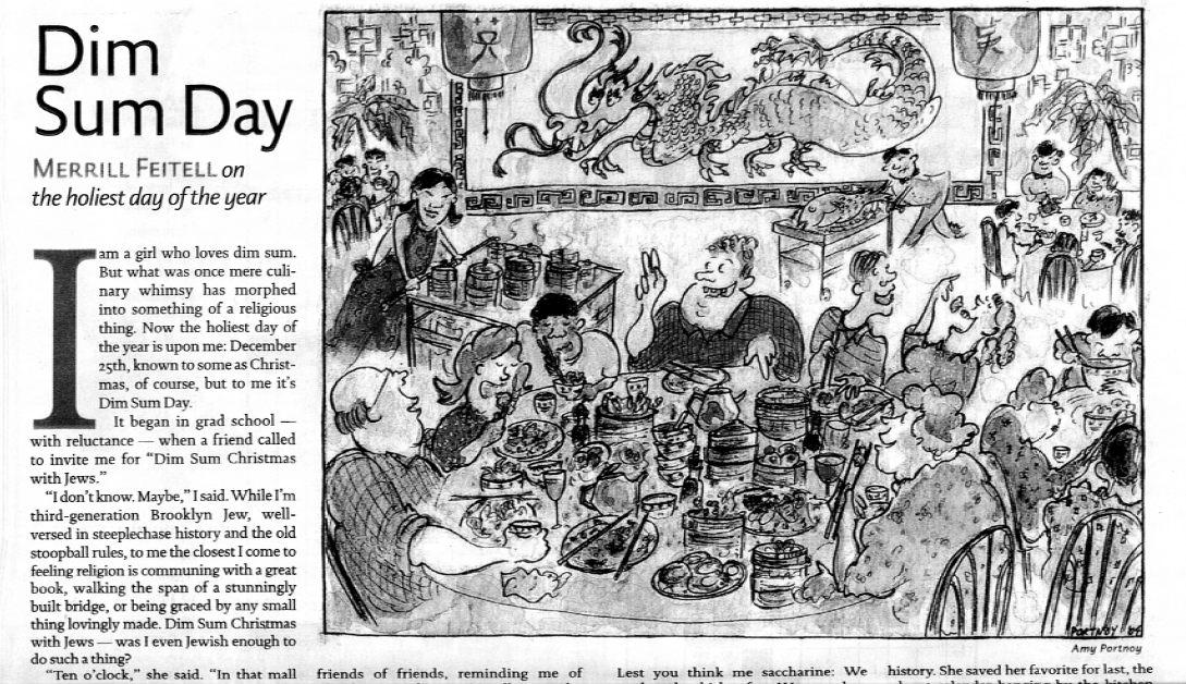 On Dim Sum, New York Observer
